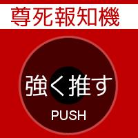 :stamp_b_push: