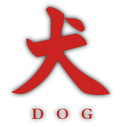 :stamp_sekiro_dog: