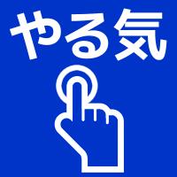 :stamp_b_encourage: